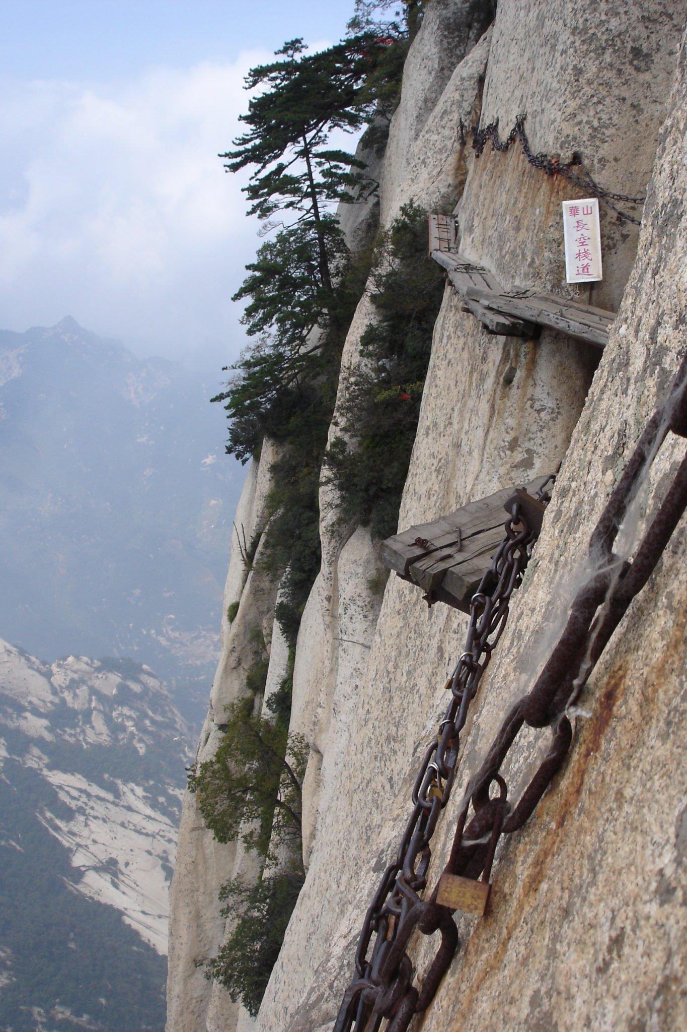 Chine Mont Hua