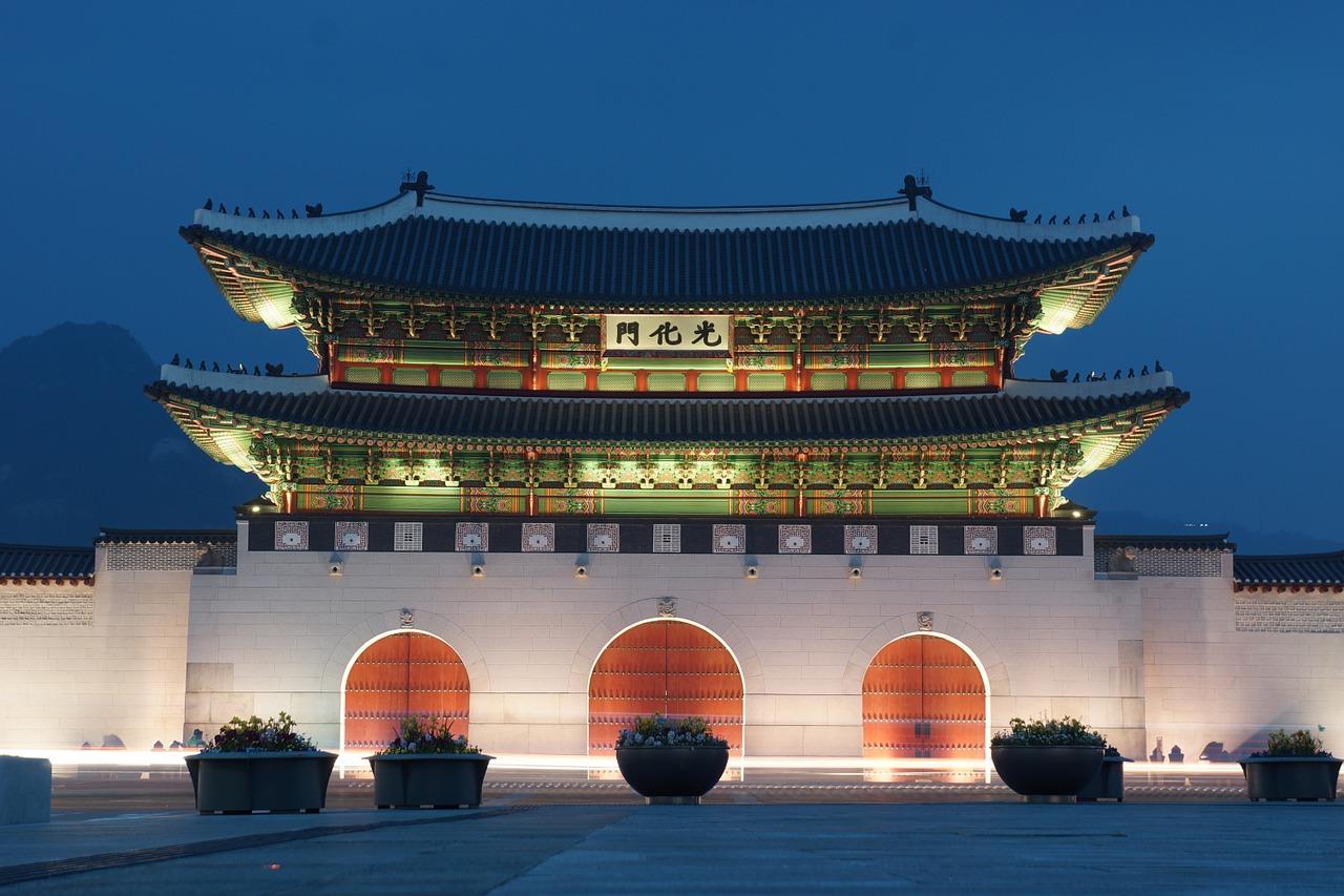 palais gwanghwamun-Séoul, Corée Sud