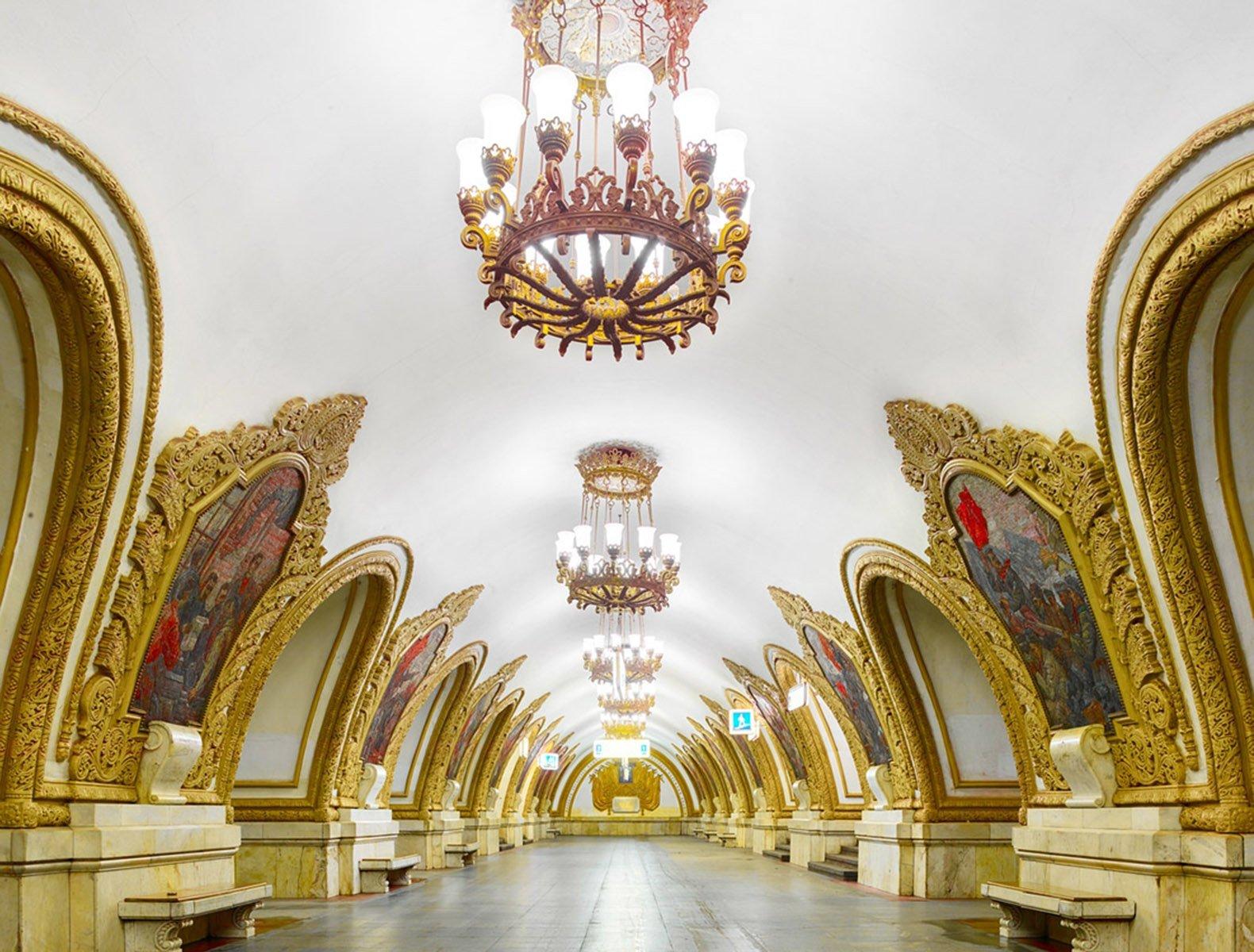 Kiyevsskaya-Metro-Stationeast-Moscow-Russia