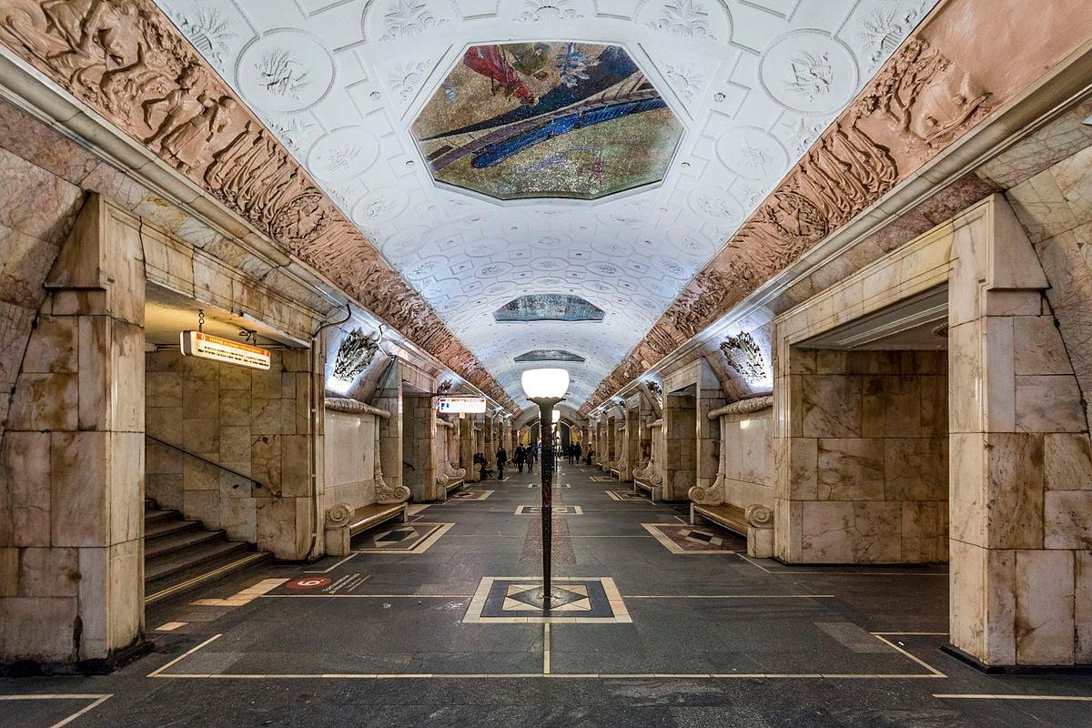 Metro moscou Novokuznetskaya