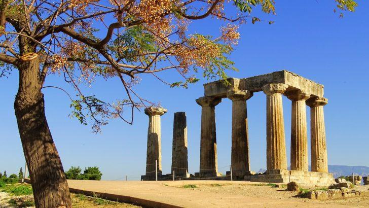 Le site de Corinthe en Grèce