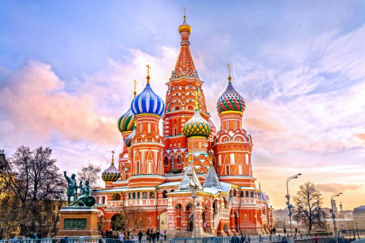 Moscou en Russie