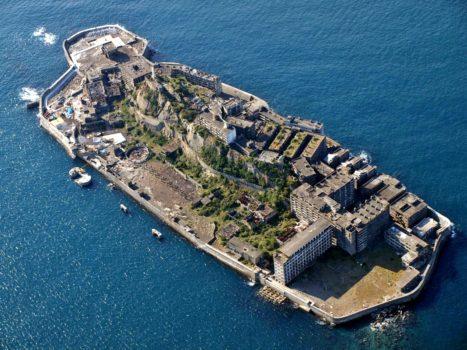 L'île cuirassée d'Hashima, Japon