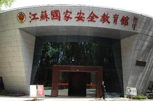 Facade musée espionnage Nankin