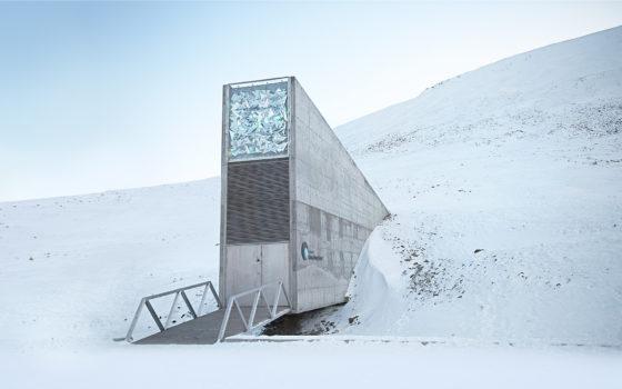 Entrée de la réserve mondiale de graines, SvalbardRéserve