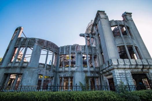 Mémorial D'Hiroshima au Japon